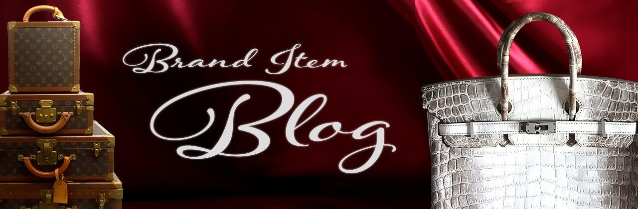 ブランドブログ