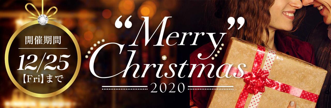 クリスマスギフトはコレで決まり!ギャラリーレアで見つけるハッピークリスマス