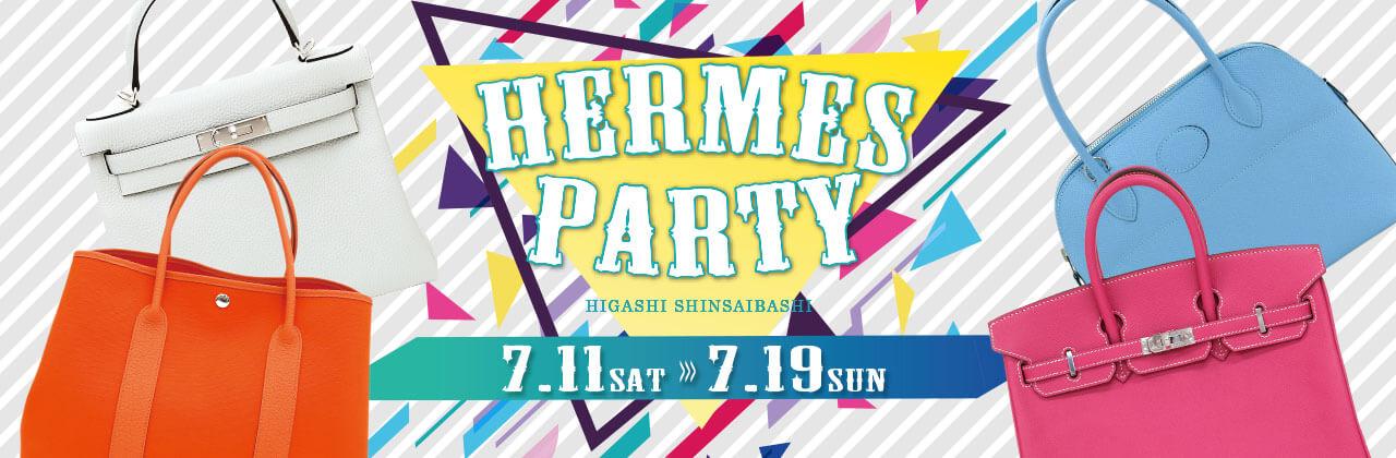 最高級のバーキン&ケリーが勢揃い『HERMES PARTY』