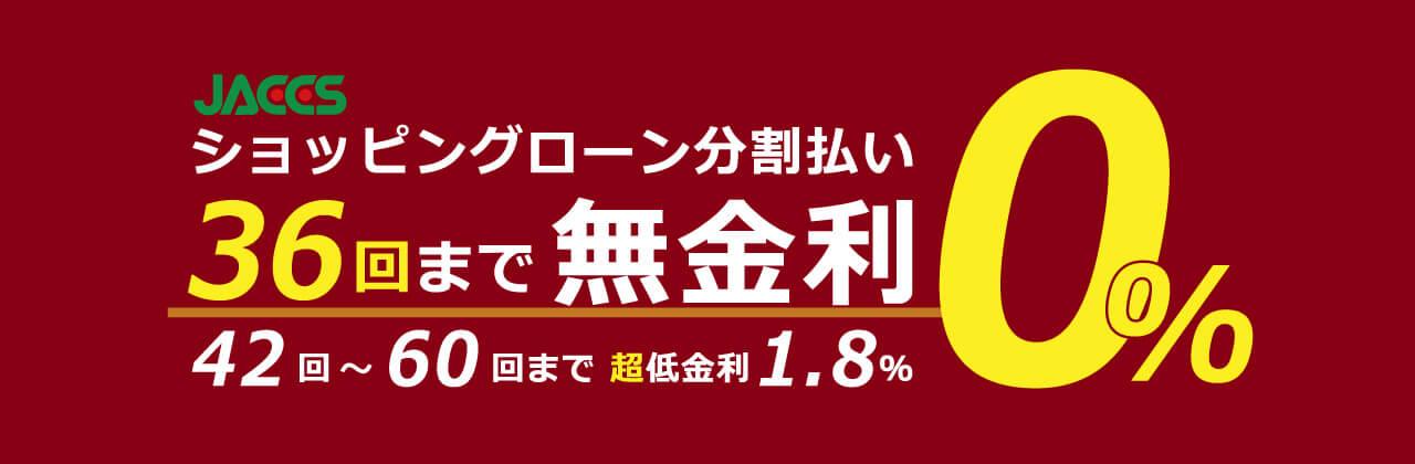 shopping-loan36_news.jpg