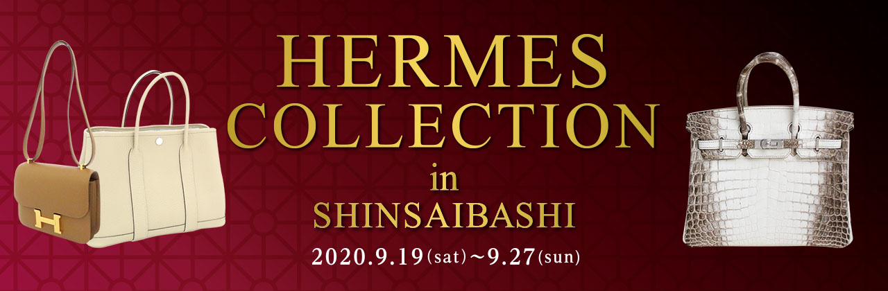『HERMES COLLECTION in Shinsaibashi』開催決定!