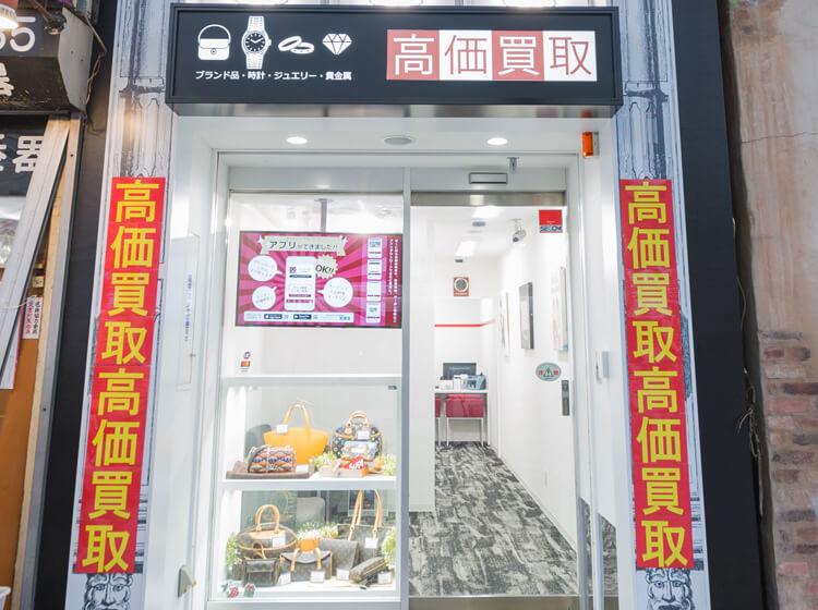ギャラリーレア 名古屋大須店 入口