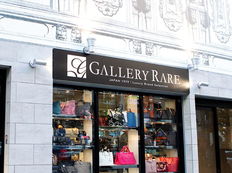 ギャラリーレア 新宿店 店舗詳細はこちら