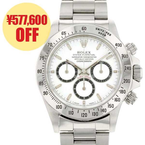 ロレックス コスモグラフ デイトナ 逆6 X番 白文字盤 16520 ROLEX 腕時計【安心保証】【中古】