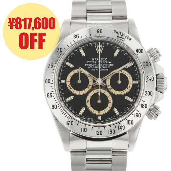 ロレックス コスモグラフ デイトナ S番 16520 ROLEX 腕時計 ウォッチ 黒文字盤 ブラウンアイ【安心保証】【中古】