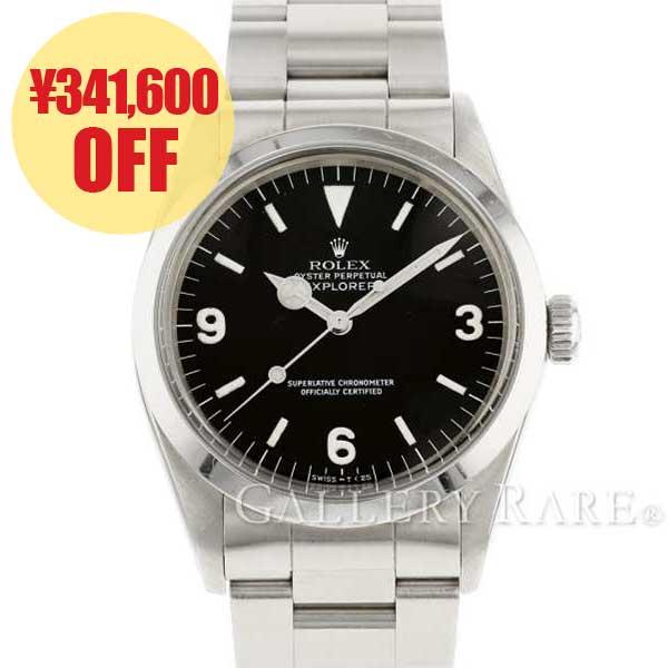 ロレックス エクスプローラー1 R番 1016 ROLEX 腕時計【安心保証】【中古】