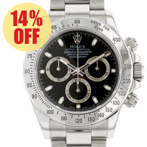 ロレックス コスモグラフ デイトナ Z番 116520 白文字盤 ROLEX 腕時計 クロノグラフ ウォッチ【安心保証】【中古】【安心保証】【中古】【安心保証】【中古】