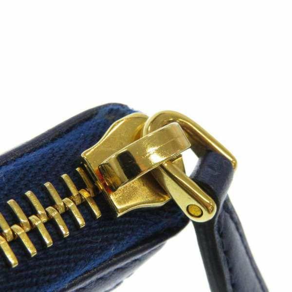 プラダ 長財布 キルティング ナイロン 1M1183 PRADA 財布 L字ファスナー ブルー
