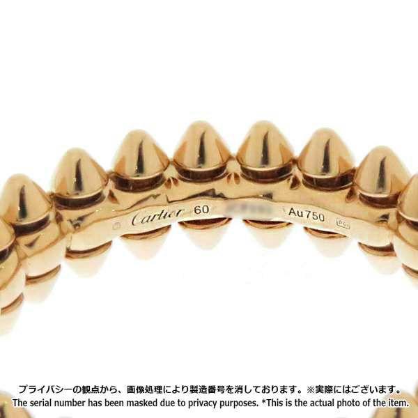 カルティエ リング クラッシュ ドゥ カルティエ SM K18PGピンクゴールド リングサイズ60 B4229800 Cartier ジュエリー 指輪 B4229860