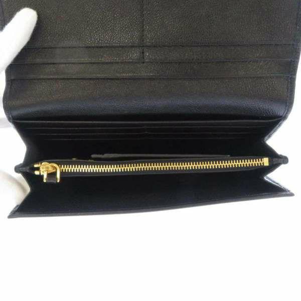 プラダ 長財布 GLACE CALF ブラック 1MH132 PRADA 財布 カードケース付き 黒