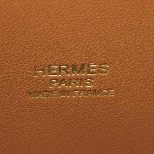 エルメス ハンドバッグ ボリード27 ゴールド/ゴールド金具 ヴォーエプソン Y刻印 HERMES Bolide 2wayショルダーバッグ