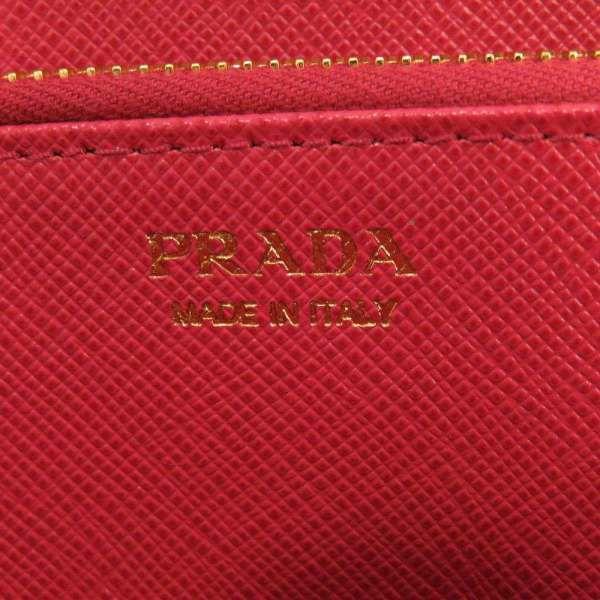 プラダ 長財布 サフィアーノ ラウンドファスナー 1ML506 PRADA 財布 ロゴ ハート 黒