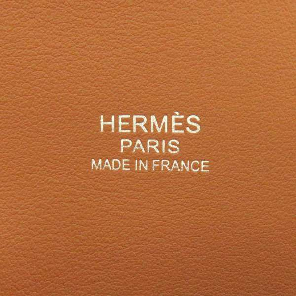 エルメス ハンドバッグ ボリード31 ゴールド/シルバー金具 トリヨンクレマンス D刻印 HERMES Bolide 2wayショルダーバッグ