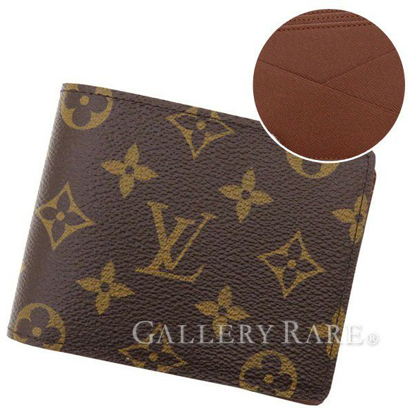 ルイヴィトン 財布 モノグラム ポルトフォイユ・ミュルティプル M60895 LOUIS VUITTON ヴィトン メンズ 札入れ 二つ折り財布