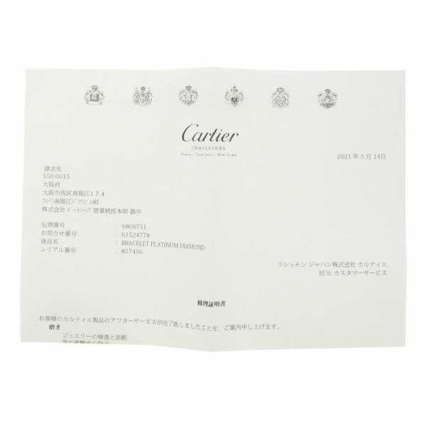 カルティエ ブレスレット テニスブレスレット ダイヤモンド 40P Pt950プラチナ Cartier ジュエリー