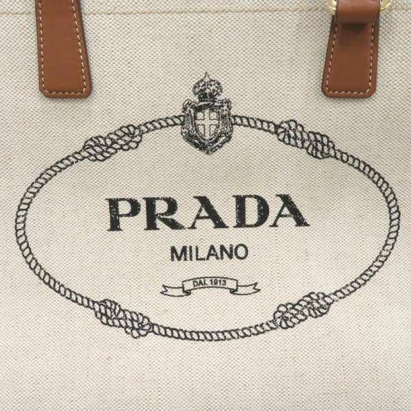 プラダ トートバッグ キャンバス ロゴ 1BG355 PRADA バッグ ショルダーバッグ