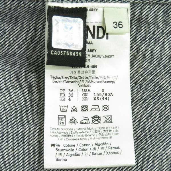 フェンディ ジャケット デニム ズッカ柄 レディースサイズ36 FLF559 FENDI 服 アパレル