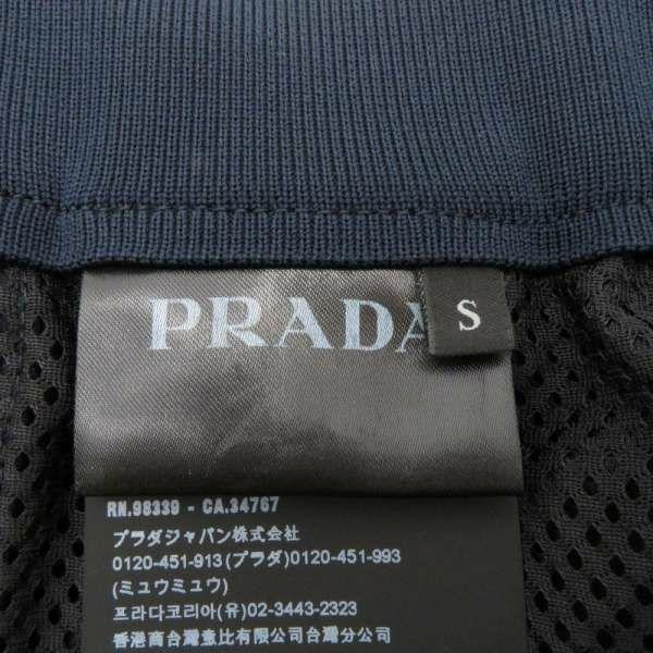 プラダ パンツ トラックスーツ ジャージー メンズサイズS SJP268 PRADA 服 アパレル ボトムス