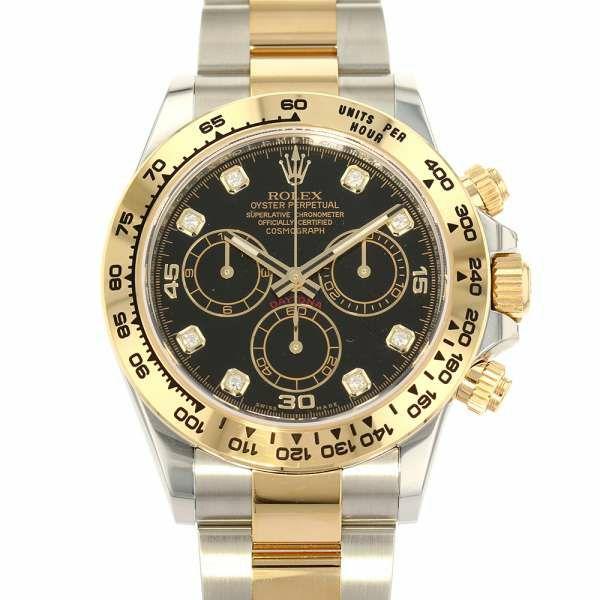 ロレックス コスモグラフ デイトナ SS/K18イエローゴールド 8Pダイヤ ダイヤモンド ランダムシリアル ルーレット 116503G ROLEX 腕時計 黒文字盤