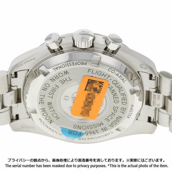 オメガ スピードマスター 310.30.42.50.01.001 OMEGA 腕時計 ウォッチ 黒文字盤 手巻き