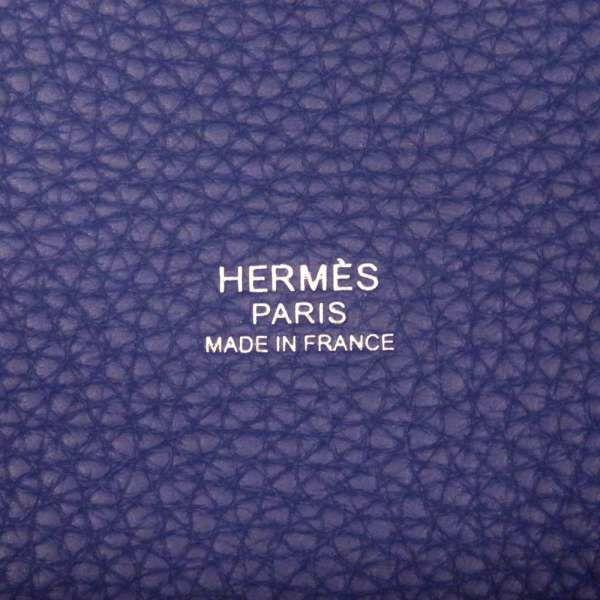 エルメス ハンドバッグ ピコタンロックMM カザック ブルーアンクル/ブルーブライトン/シルバー金具 トリヨンクレマンス Z刻印 HERMES トートバッグ バイカラー
