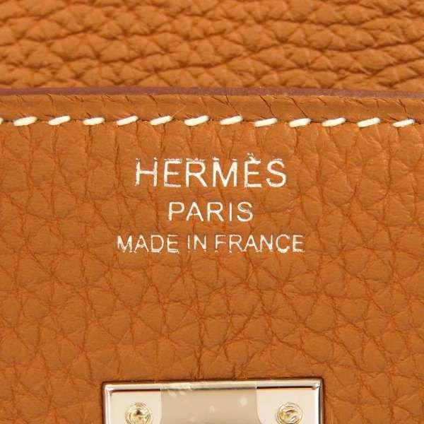 エルメス バーキン25 ゴールド/シルバー金具 トゴ Z刻印 HERMES Birkin ハンドバッグ