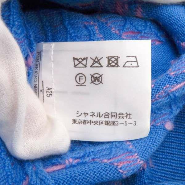 シャネル ニット 長袖 プルオーバー ココマーク カシミヤ レディースサイズ36 P70436 CHANEL 服 アパレル