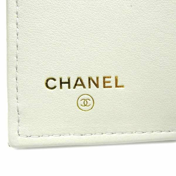 シャネル 三つ折り財布  マトラッセ クラシック ココマーク スモールウォレット キャビアスキン A84401 CHANEL 財布 コンパクトウォレット