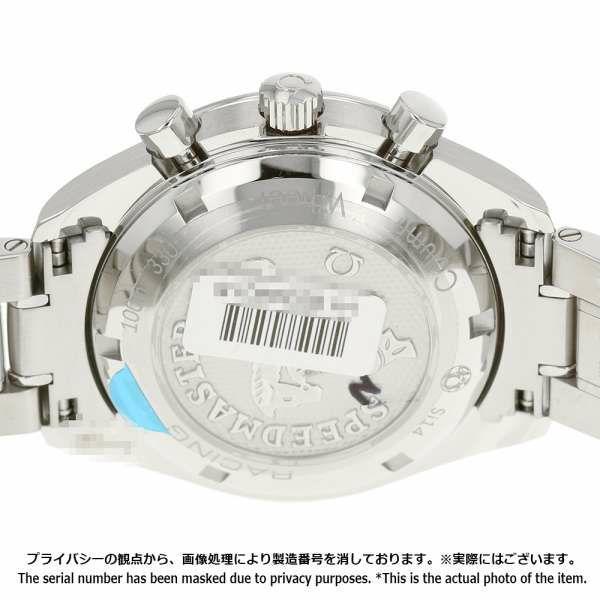 オメガ スピードマスター レーシング 326.30.40.50.03.001 OMEGA 腕時計 ウォッチ ブルー文字盤