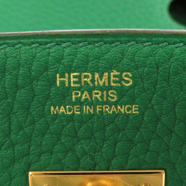 エルメス バーキン30 ヴェールヴェルティゴ/ゴールド金具 トリヨンクレマンス C刻印 HERMES Birkin ハンドバッグ