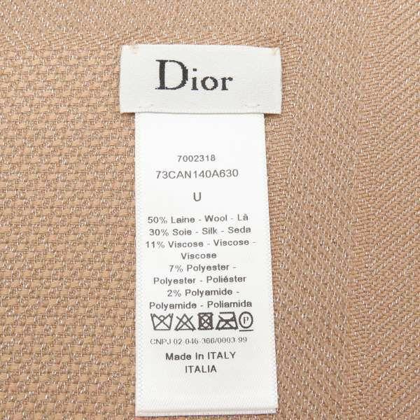 クリスチャン・ディオール ストール カナージュ柄 Christian Dior マフラー ショール 大判ストール
