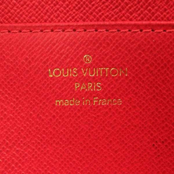 ルイヴィトン 長財布 ポルトフォイユ・コンプリスト N61740 LOUIS VUITTON ヴィトン 財布