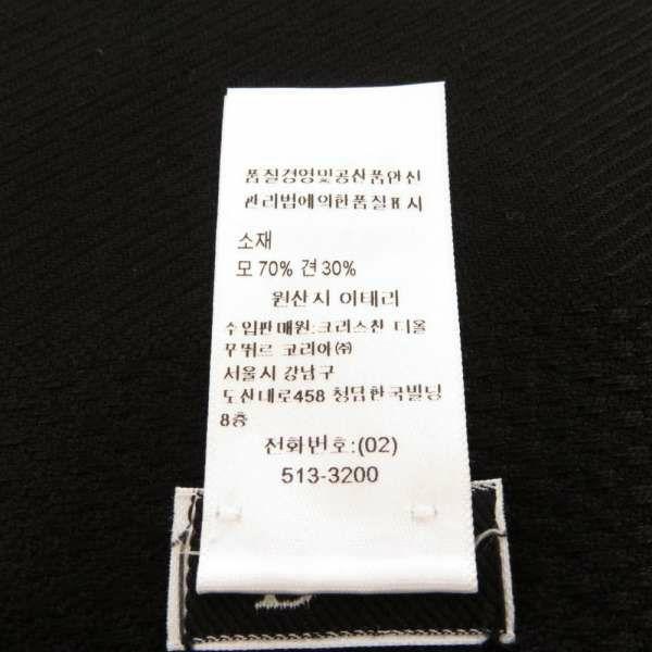クリスチャンディオール ストール オブリーク ウール Christian Dior ショール 大判ストール 黒