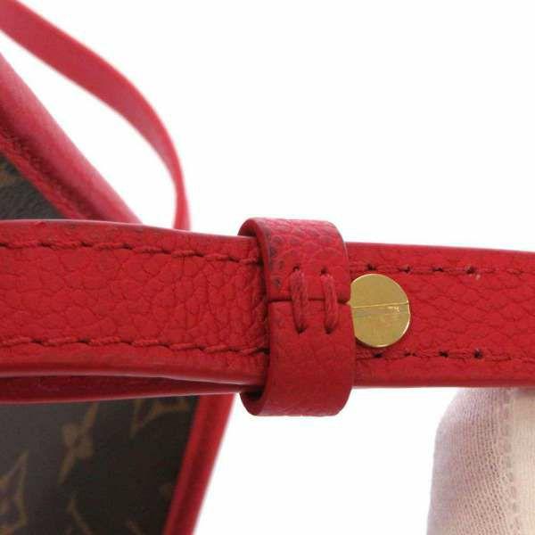 ルイヴィトン ショルダーバッグ モノグラム ポパンクールPM M43433 LOUIS VUITTON ヴィトン バッグ 2wayバッグ