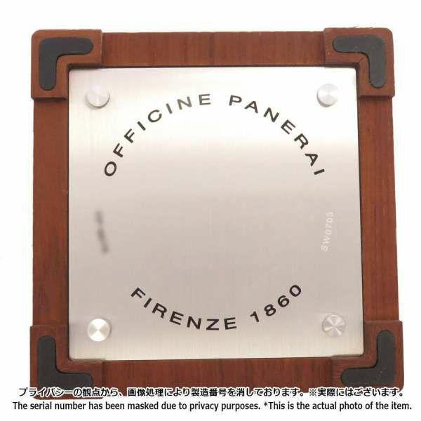 パネライ テーブルクロック PAM00254 PANERAI 黒文字盤 クォーツ