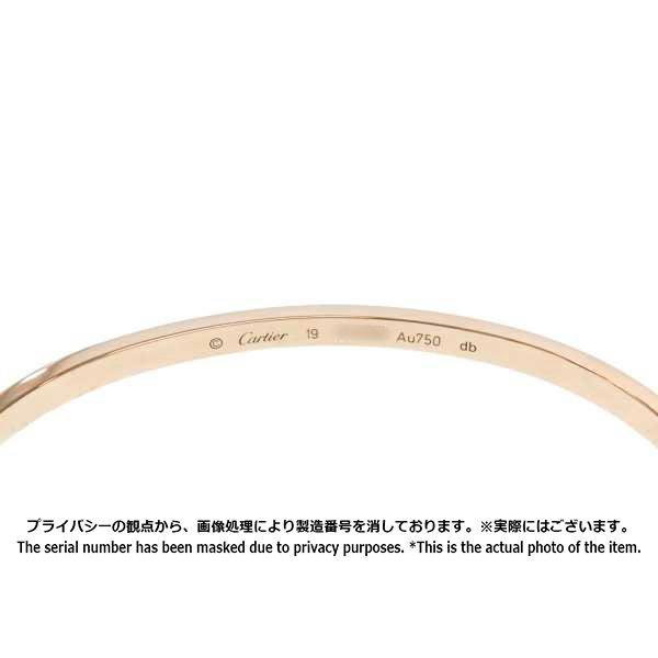 カルティエ ブレスレット ラブブレス SM K18PG ピンクゴールド サイズ17 B6047319 Cartier ジュエリー バングル