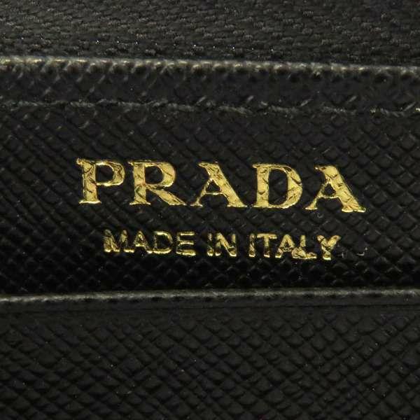 プラダ 長財布 サフィアーノ L字ファスナー 1ML030 PRADA 財布 黒